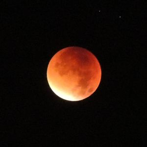 Lunar eclipse beginning
